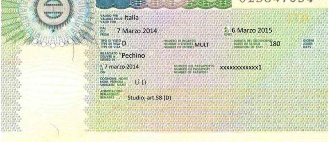 Extra-UE applicants needing a visa